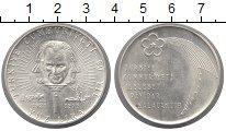 Изображение Монеты Турция 100 лир 1973 Серебро UNC-