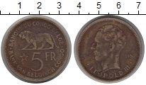 Изображение Монеты Бельгийское Конго 5 франков 1936 Латунь VF Леопольд III.