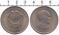 Изображение Монеты Гвинея 100 франков 1971 Медно-никель UNC- Секу Туре.
