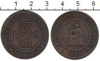 Изображение Монеты Индокитай 1 цент 1885 Бронза XF