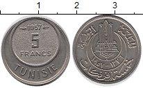 Изображение Монеты Тунис 5 франков 1957 Медно-никель UNC-