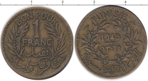 Заказать монеты дешево копии советских монет купить