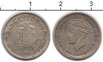 Изображение Монеты Цейлон 10 центов 1941 Серебро XF Британский  протекто