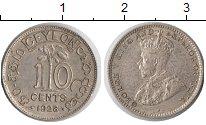 Изображение Монеты Цейлон 10 центов 1928 Серебро XF Британский  протекто