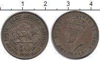 Изображение Монеты Восточная Африка 50 центов 1942 Серебро XF