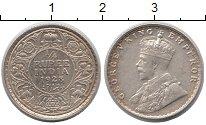 Изображение Монеты Индия 1/4 рупии 1928 Серебро XF