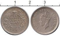 Изображение Монеты Индия 1/4 рупии 1943 Серебро XF