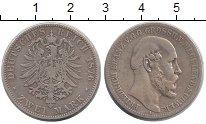 Изображение Монеты Мекленбург-Шверин 2 марки 1876 Серебро VF