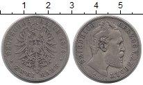 Изображение Монеты Анхальт-Дессау 2 марки 1876 Серебро VF