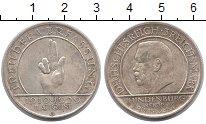 Изображение Монеты Веймарская республика 3 марки 1929 Серебро XF 10 - летие  Конститу