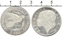 Изображение Монеты Италия 500 лир 1990 Серебро Proof-