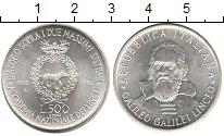 Изображение Монеты Италия 500 лир 1982 Серебро UNC