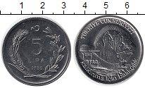 Изображение Монеты Турция 5 лир 1980 Сталь UNC