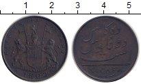 Изображение Монеты Индия 10 кэш 1808 Медь XF-