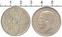 Изображение Монеты Великобритания 1 флорин 1923 Серебро XF