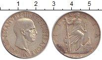 Изображение Монеты Италия 10 лир 1936 Серебро XF Виктор Эммануил  III