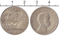 Изображение Монеты Италия 1 лира 1913 Серебро VF