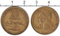 Изображение Монеты Сомали 20 франков 1965 Латунь XF Протекторат  Франции