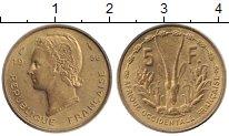 Изображение Монеты Центральная Африка 5 франков 1956 Латунь XF