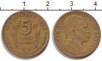 Изображение Монеты Гвинея 5 франков 1959 Латунь VF