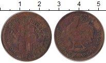 Изображение Монеты Камерун 1 франк 1943 Бронза VF Протекторат  Франции