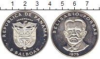 Изображение Монеты Панама 5 бальбоа 1975 Серебро Proof