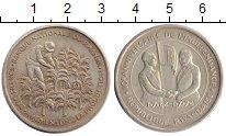 Изображение Монеты Руанда 200 франков 1972 Серебро XF