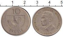 Изображение Монеты Экваториальная Гвинея 10 экуэль 1975 Медно-никель XF