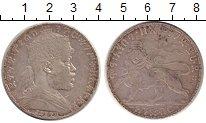 Изображение Монеты Эфиопия 1 бирр 1895 Серебро VF Менелик II - лев в к