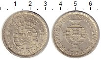 Изображение Монеты Макао Макао 1952 Серебро UNC-