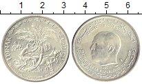 Изображение Монеты Тунис 1 динар 1970 Серебро UNC- ФАО.