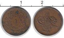 Изображение Монеты Турция 1 пара 1855 Медь XF