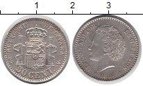 Изображение Монеты Испания 50 сентим 1894 Серебро XF Альфонс XIII