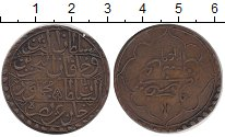 Изображение Монеты Тунис 1 пиастр 1833 Серебро VF