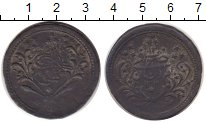 Изображение Монеты Судан 20 пиастров 1894 Серебро VF Абдулла ибн Мохаммед