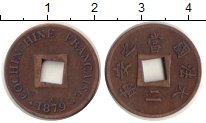 Изображение Монеты Вьетнам 2 сапега 1879 Медь XF Французская колония