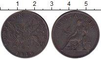 Изображение Монеты Ионические острова 1 обол 1819 Медь VF крылатый лев с пучко