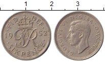 Изображение Монеты Великобритания 6 пенсов 1952 Серебро XF