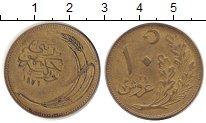 Изображение Монеты Турция 10 пар 1926 Латунь XF