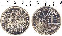 Изображение Монеты Кирибати 5 долларов 1997 Серебро Proof Война  и  мир.