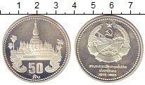 Изображение Монеты Лаос 50 кип 1985 Серебро Proof-