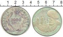 Изображение Монеты Турция 5000 лир 1985 Серебро UNC- 500 - летие  адмирал