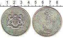 Изображение Монеты Малайзия 25 рингит 1977 Серебро UNC