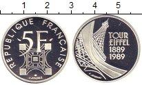 Изображение Монеты Франция 5 франков 1989 Серебро Proof