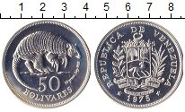 Изображение Монеты Венесуэла 50 боливар 1975 Серебро UNC Броненосец.