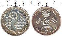 Изображение Монеты Мальдивы 100 руфий 1984 Серебро UNC Международный  Год