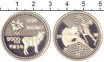 Изображение Монеты Япония 5000 йен 1998 Серебро UNC