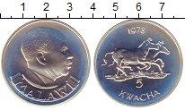 Изображение Монеты Малави 5 квач 1978 Серебро UNC-