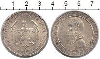 Изображение Монеты Веймарская республика 5 марок 1927 Серебро XF
