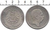 Изображение Монеты Саксония 5 марок 1875 Серебро XF